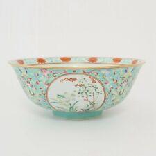 Chinese Antique Collection Enamel Porcelain Bowl
