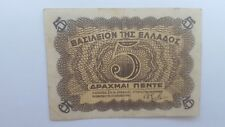 Banknote Greece 5 Drachmai 1945