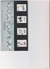 1989 ROYAL MAIL PRESENTATION PACK R S P B BIRDS MINT DECIMAL STAMPS