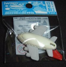 Airplane Red Tail Wing Official Authentic iwako Japanese Kawaii Novelty Eraser