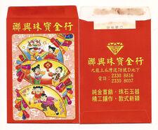 HONG KONG GOLD SHOP Rare ANG POW RED PACKET x 10pcs