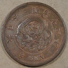 Japan Two Sen 1881(Yr 14) Lightly Circulated with traces of Red