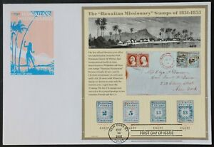 U.S. Used #3694 37c Hawaiian Missionary First Day Cover ArtMaster Color Cachet