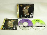 HYAKU MONOGATARI Item ref/bbc Sega Saturn Import Japan Game ss