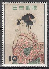 Japan / Nippon / 日本 Nr. 648** Farbholzschnitt von K. Utamaro