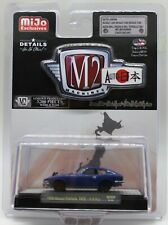 M2 MACHINES 1:64 M&J MiJo Toys Auto-Japan Rel #2 1970 Nissan Fairlady Z432