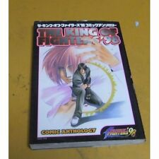 KING OF FIGHTERS 98 Manga ART Book -Japan SNK Game KOF