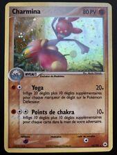 Carte Pokemon CHARMINA 10/101 Holo Légendes Oubliées Bloc EX FR NEUF