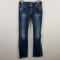Silver Tuesday Boot Cut Distress Women's Blue Jeans Size 27 x 33