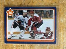 1982-83 Neilson's Gretzky #14 Forward Skating/(With Mike Gartner)
