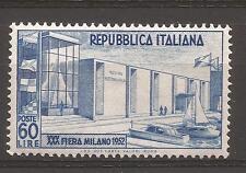 1952 FIERA DI MILANO L 60 N° 685 MNH** CON CENTRATURA OTTIMA CV 2010 € 105,00