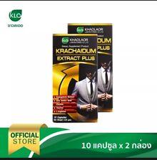 Krachaidum  Extract Plus Dietary Supplement Product Capsule 2x10 Capsules/ Box