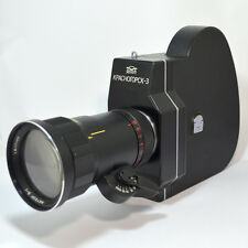EXC! Super 16mm KRASNOGORSK-3 modified Camera RECENTERED METEOR-5-1 17-69 M42