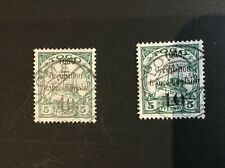 Togo German Colony Occupation franco-anglais over-print 10c on 5 pfennig (x 2)