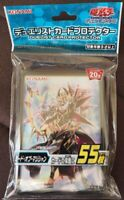 Yugioh Duelist Card Protector Lord of Magician 55 Sleeve Japan NEW Sleeves