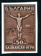 BULGARIEN 1931 248PU * UNGEZÄHNTE PROBE BALKANSPIELE (S4300