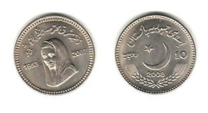 PAKISTAN 2007 10 RUPEES BENAZIR BHUTTO ANNIVERSARY KM#69 COIN UNC UNCIRCULATED
