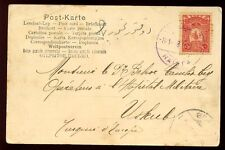 Turkey Ottoman Empire used HAIFA Palestine 20pa 1908 PPC Miltary Hospital USKUB