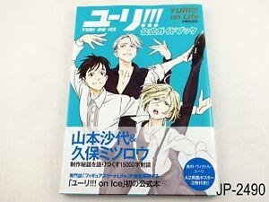 Yuri! on Ice Guidebook Yuri on Life Japanese Artbook Japan Guide Book US Seller