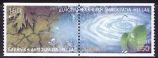 SELLOS TEMA EUROPA GRECIA 2001  1v. EL AGUA. DE CARNET