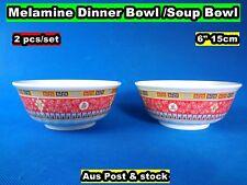 "NEW Chinese Style Melamine Dinner Bowl/Soup Bowl 6"" 15cm 2pc/set (C459) New"