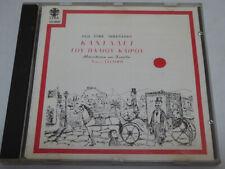 NIKOS TSILIFIS <  Old Time Serenades RARE Lyra 0020  > VG+ (CD)