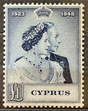 More details for cyprus. royal silver wedding stamp. sg167. 1948. mm. #ts421