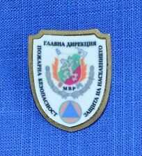 Bulgarian FIRE BRIGADE & RESCUE Service Department Pin BADGE