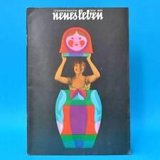 DDR Neues Leben 10/1967 Wartburg Chris Doerk Frank Schöbel Monika Hauff R Clarke