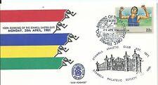 1981 Stawell Gift Special Postmark Stawell 20 Apr & Stawell Philatelic Logo O/P