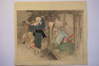 "Farbholzschnitt Ukiyo-e Woodblock-print ""Attentat"" 0222B9G Antik aus Kyoto Japan"