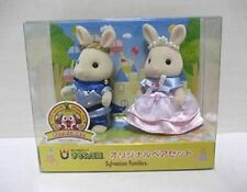 Epoch Sylvanian Families Milk rabbit Original set Toy kingdom limited RARE NEW