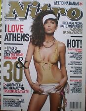 DESPINA VANDI / NITRO GREEK MAGAZINE / USED / 3/2006