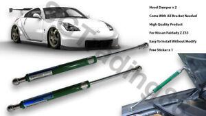 SARD RACING Bonnet Hood Lift Gas Strut Shock Damper Fairlady Z 350Z Z33 03-08