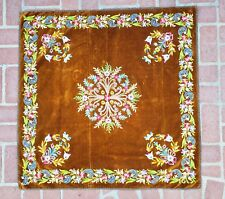 An Antique Velvet Embroidery