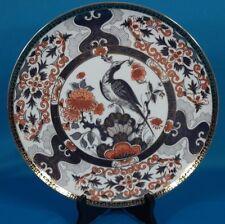 "Saji Japanese Imari Style Peacock 10 1/2"" Plate"