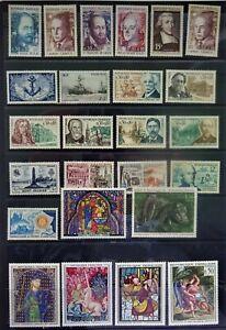 France. Vintage stamps lot 2, mint never or lightly hinged