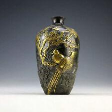 Chinese Vintage Collection Bronze Gilt Handwork Flower Bird Vase w Xuande Mark