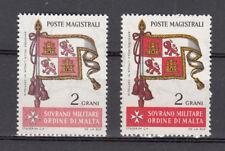 S.M.O.M. VARIETA' 1967 2  GRANI SERIE BANDIERE IN ROSA INVECE CHE ROSSE CAMPIONE