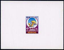 TIMBRE AFRIQUE SENEGAL / EPREUVE DE LUXE NEUF N° 1427 ** FLORE / CHAMPIGNON