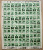 DR Mi Nr 287 ** kompletter Bogen, Ziffer Deutsches Reich 1923, postfrisch, MNH
