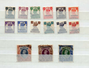 PAKISTAN 1947  KGVI 15 DIFFERENT MINT  HINGED / USED STAMPS to 5R
