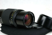 Sony / Minolta Tokina AF  5,6 - 6,7 100-300mm guter Zustand