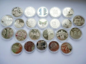 Full Set 23 Coins Ukraine 2020 Non-precious Coins 2, 5, 10 Hryvnia Nickel