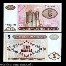 AZERBAIJAN 5 MANAT P15 1993 OCHRE UNC WORLD PAPER MONEY CENTRAL ASIA BANK NOTE