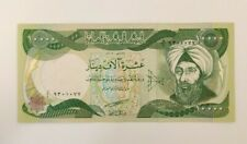 10000 Iraqi Dinar Note  Uncirculated