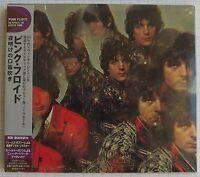 PINK FLOYD - Piper At The Gates Of Dawn 2011 REMASTERED JAPAN CD DIGIPACK NEU