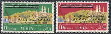 YEMEN : 1963 Surcharges on Highway stamps SG219-20 mint