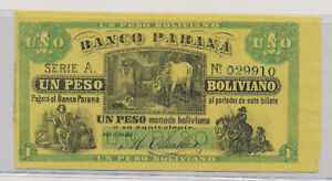 RC0309 Argentina 1868 Peso S1816a combine shipping