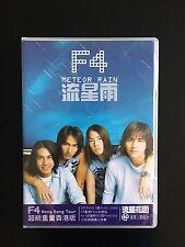 Taiwan CD F4 - Meteor Rain (2nd Hong Kong Edition)